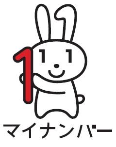 マイナちゃん(マイナンバー広報用ロゴマーク)